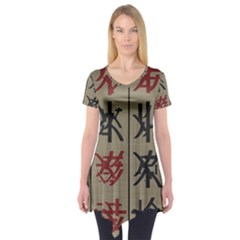 Ancient Chinese Secrets Characters Short Sleeve Tunic  by Amaryn4rt