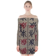 Ancient Chinese Secrets Characters Long Sleeve Off Shoulder Dress by Amaryn4rt