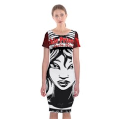 Sickle Cell Is Me Picsart 1482705574799 Classic Short Sleeve Midi Dress