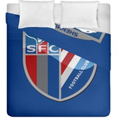 Shanghai Greenland Shenhua F C  Duvet Cover Double Side (king Size) by Valentinaart