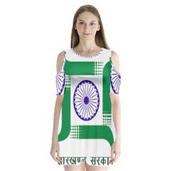 Seal Of Indian State Of Jharkhand Shoulder Cutout Velvet  One Piece by abbeyz71