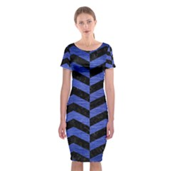 Chevron2 Black Marble & Blue Brushed Metal Classic Short Sleeve Midi Dress by trendistuff