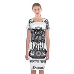 Seal Of Indian State Of Meghalaya Classic Short Sleeve Midi Dress by abbeyz71