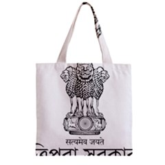Seal Of Indian State Of Tripura Zipper Grocery Tote Bag by abbeyz71