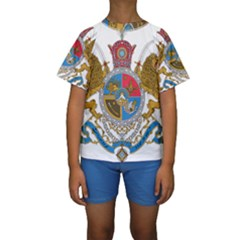 Sovereign Coat Of Arms Of Iran (order Of Pahlavi), 1932 1979 Kids  Short Sleeve Swimwear by abbeyz71