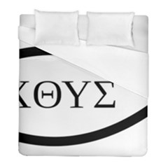 Ichthys  jesus Christ, Son Of God, Savior  Symbol Duvet Cover (full/ Double Size) by abbeyz71