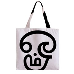 Hindu Om Symbol In Tamil Zipper Grocery Tote Bag by abbeyz71