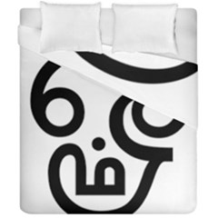 Hindu Om Symbol In Tamil Duvet Cover Double Side (california King Size)