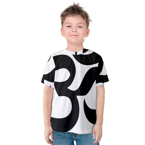 Hindu Om Symbol  Kids  Cotton Tee by abbeyz71