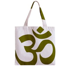 Hindu Om Symbol (olive) Grocery Tote Bag by abbeyz71
