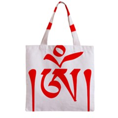 Tibetan Om Symbol (red) Zipper Grocery Tote Bag by abbeyz71