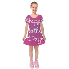 Valentine Happy Mothers Day Pink Heart Love Kids  Short Sleeve Velvet Dress by Mariart