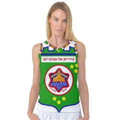Tel Aviv Coat Of Arms  Women s Basketball Tank Top