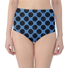 CIRCLES2 BLACK MARBLE & BLUE COLORED PENCIL (R) High-Waist Bikini Bottoms