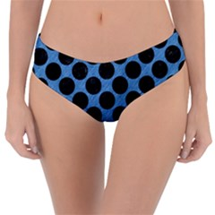 CIRCLES2 BLACK MARBLE & BLUE COLORED PENCIL (R) Reversible Classic Bikini Bottoms