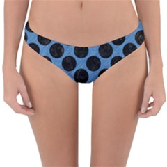 CIRCLES2 BLACK MARBLE & BLUE COLORED PENCIL (R) Reversible Hipster Bikini Bottoms