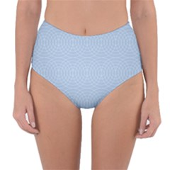 Seamless Lines Concentric Circles Trendy Color Heavenly Light Airy Blue Reversible High Waist Bikini Bottoms by Mariart