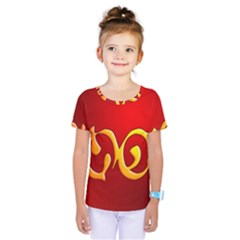 Easter Decorative Red Egg Kids  One Piece Tee