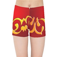 Easter Decorative Red Egg Kids Sports Shorts