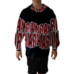 Train Hard Hooded Wind Breaker (kids)