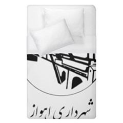 Seal Of Ahvaz Duvet Cover (single Size) by abbeyz71