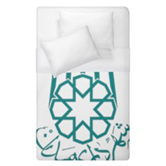 Seal Of Hamedan  Duvet Cover (single Size) by abbeyz71