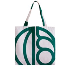 Seal Of Isfahan  Zipper Grocery Tote Bag by abbeyz71