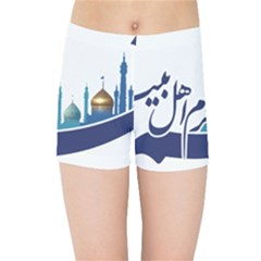 Seal Of Qom  Kids Sports Shorts by abbeyz71