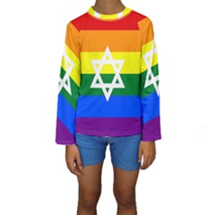 Gay Pride Israel Flag Kids  Long Sleeve Swimwear