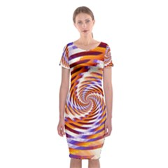 Woven Colorful Waves Classic Short Sleeve Midi Dress