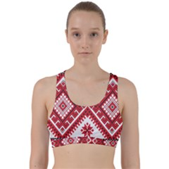 Model Traditional Draperie Line Red White Triangle Back Weave Sports Bra
