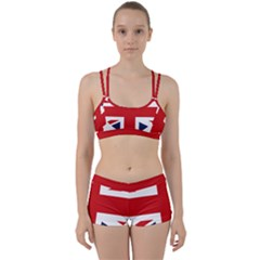 Uk Flag United Kingdom Women s Sports Set