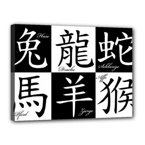 Chinese Signs Of The Zodiac Canvas 16  X 12