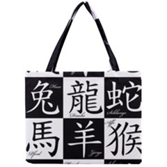 Chinese Signs Of The Zodiac Mini Tote Bag by Nexatart