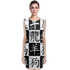 Chinese Signs Of The Zodiac Classic Sleeveless Midi Dress