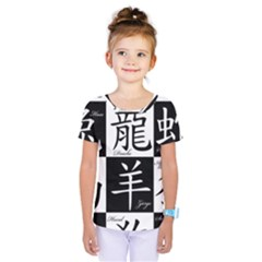 Chinese Signs Of The Zodiac Kids  One Piece Tee