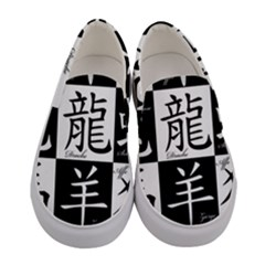 Chinese Signs Of The Zodiac Women s Canvas Slip Ons