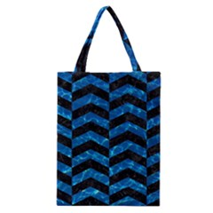 Chevron2 Black Marble & Deep Blue Water Classic Tote Bag by trendistuff