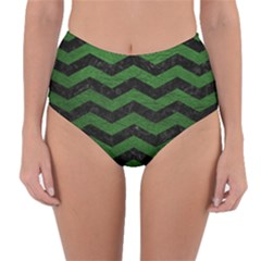 CHEVRON3 BLACK MARBLE & GREEN LEATHER Reversible High-Waist Bikini Bottoms