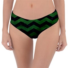 CHEVRON3 BLACK MARBLE & GREEN LEATHER Reversible Classic Bikini Bottoms