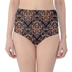 Damask1 Black Marble & Orange Watercolor (r) High Waist Bikini Bottoms