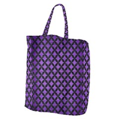 Circles3 Black Marble & Purple Brushed Metal Giant Grocery Zipper Tote
