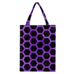 Hexagon2 Black Marble & Purple Watercolor (r) Classic Tote Bag by trendistuff
