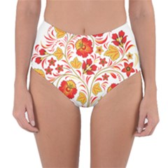 Wreaths Flower Floral Sexy Red Sunflower Star Rose Reversible High Waist Bikini Bottoms by Mariart