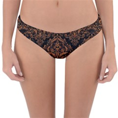 DAMASK1 BLACK MARBLE & RUSTED METAL (R) Reversible Hipster Bikini Bottoms