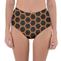 HEXAGON2 BLACK MARBLE & RUSTED METAL (R) Reversible High-Waist Bikini Bottoms