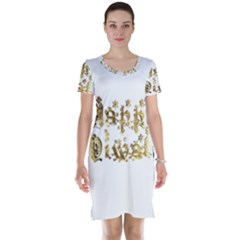 Happy Diwali Gold Golden Stars Star Festival Of Lights Deepavali Typography Short Sleeve Nightdress by yoursparklingshop