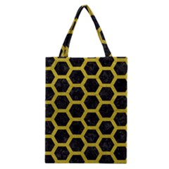 HEXAGON2 BLACK MARBLE & YELLOW LEATHER (R) Classic Tote Bag