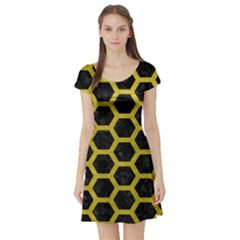 HEXAGON2 BLACK MARBLE & YELLOW LEATHER (R) Short Sleeve Skater Dress