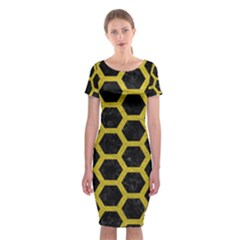 HEXAGON2 BLACK MARBLE & YELLOW LEATHER (R) Classic Short Sleeve Midi Dress